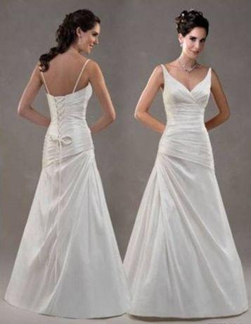 sukienka ślubna, bolerko