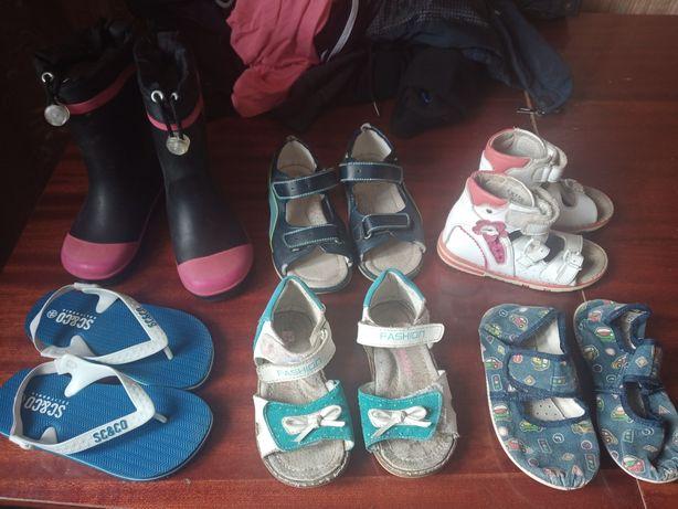 Обув ризна для детей