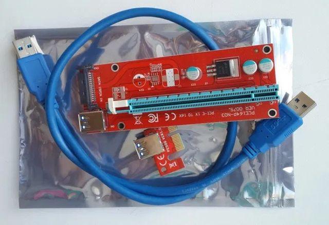 Райзер Dynamode PCI-E 1x to 16x 60cm v.07S Sata Red