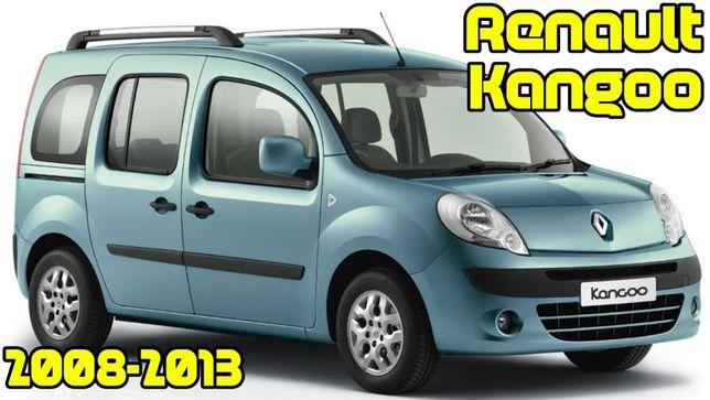 АВТОРАЗБОРКА! Рено Кенго Renault Kango 2008-2013 г ШРОТ