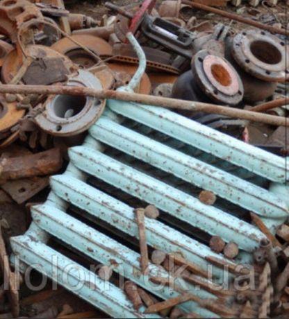 Металолом, металобрухт, лом, стружка