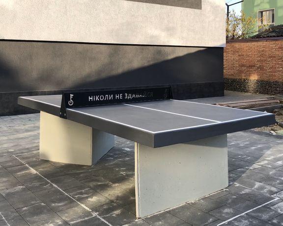 Тенісний стіл бетонний, бетонный теннисный стол