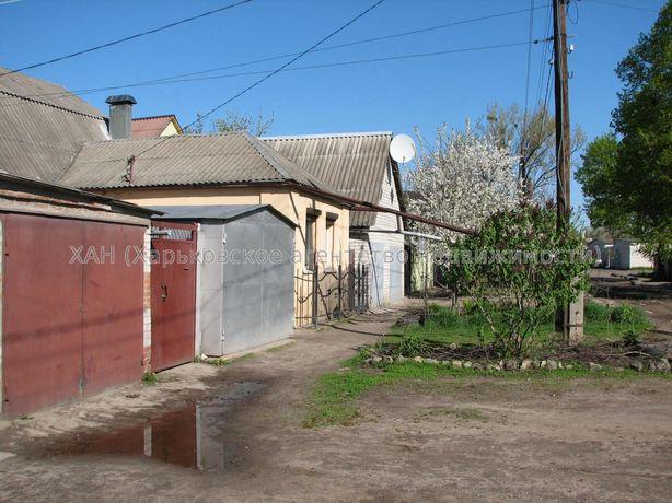 Продам отдельно стоящий дом. Рынок Барабашова рядом. М51