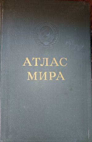 Продам атлас Мира