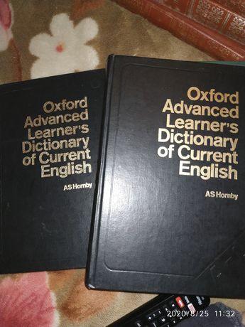 Толковый словарь современного английского языка для продвинутого этапа