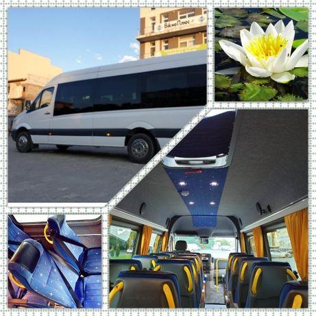 Пассажирские перевозки MERCEDES - BENZ 22 места