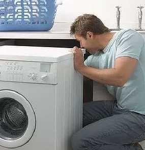 Ремонт пральних машин