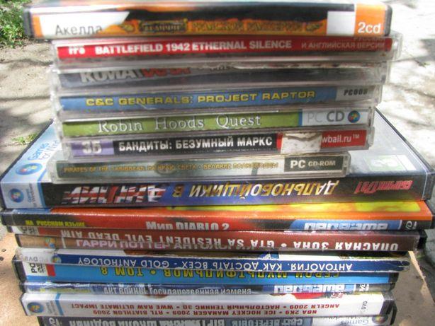 Диски с играми на ПК PC 26 штук