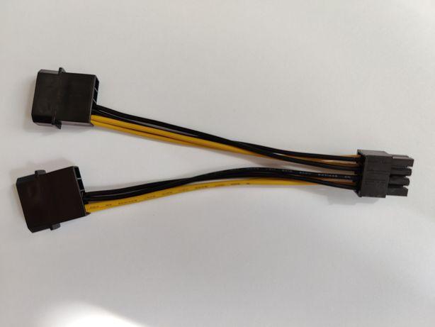 Переходник питания для процессора 2*Molex (4pin) на CPU 8pin