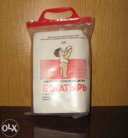 Бутылочка для кормления (комплект)