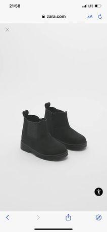 Ботинки сапожки челси зара zara