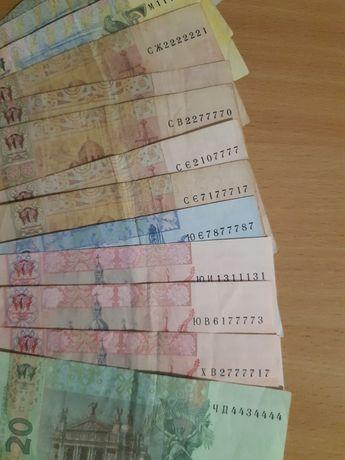 Гривна ,банкноты номера (коллекция) лот
