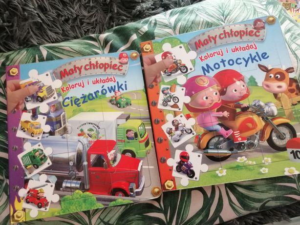 2 Książki MAŁY CHŁOPIEC ciężarówki i motory