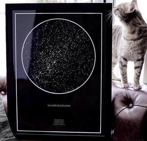 Карта звёздного неба по дате   Звёдное небо   Подарок девушке