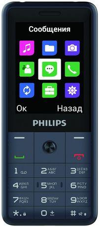 Мобильный телефон Philips Xenium E169 Dual SimGray