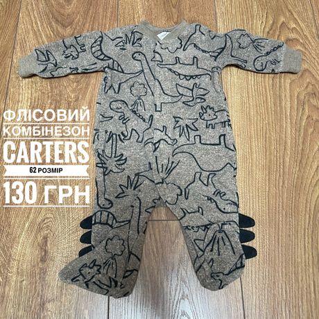 Флісовий комбінезон Carters 62 розмір