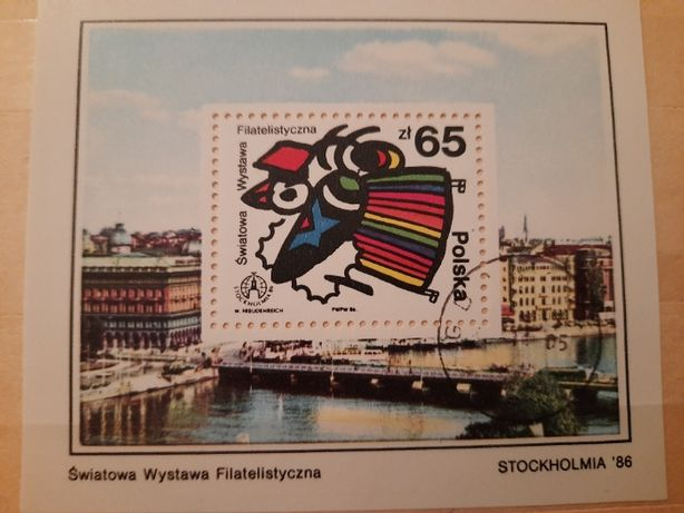 Znaczki polski kasowane 1986