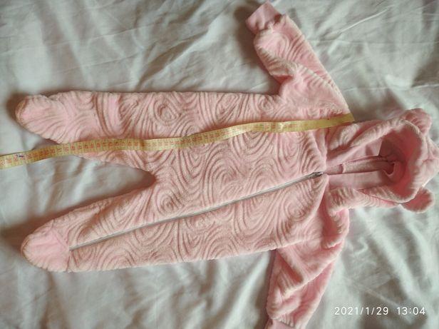 Дитячий костюм комбінезон
