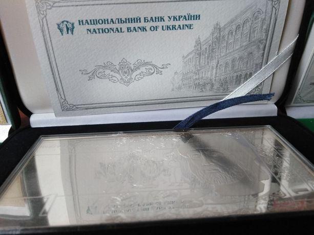 1 Гривня серебро Украина