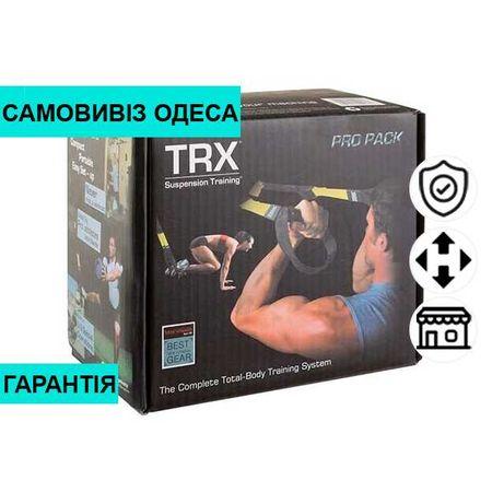 Тренировочные петли TRX Tina Fitstudio   ТРХ   фитнес   Кроссфит