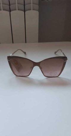 T.k maxx okulary przeciwsłoneczne