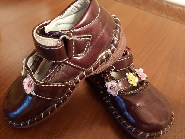 Туфли с супинатором