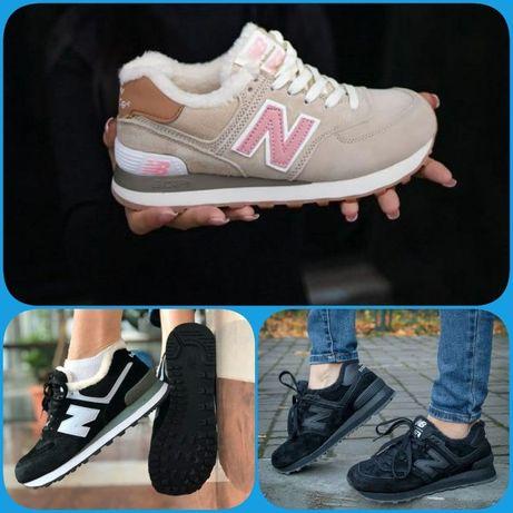 Кроссовки зимние • New balance 574 black • black white • beige/pink