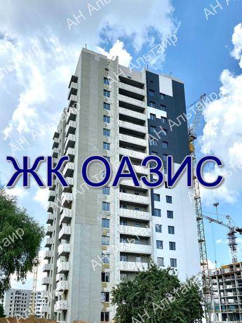 ОКНА НА МОСТ ЖК Оазис! 1 ком квартира 49 м² Героев Труда F