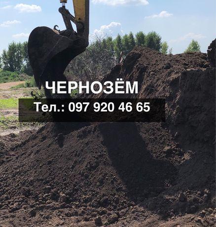 Оперативная Доставка: Чернозём Торф Бровары  Чорнозем Бровари