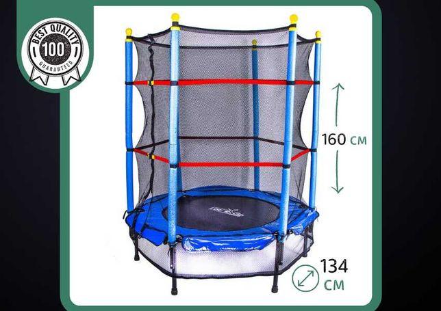 Большой детский батут с защитной сеткой WorldSport 4 фута (8055)