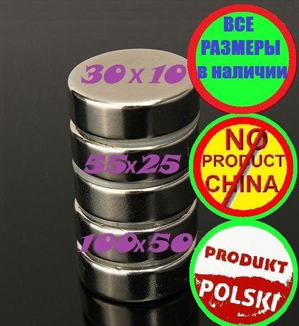 《Опт》Магнит неодимовый 30х10, 30кг, Сертификат《Дропшиппинг》->НЕ Китай