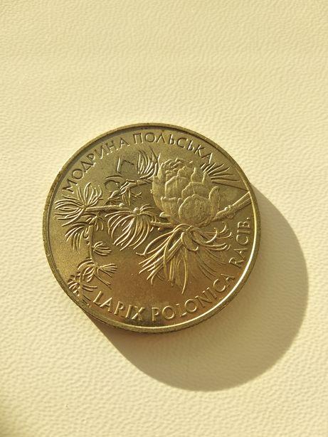 Монета 2 гривны Модрина польська по 2001 год.