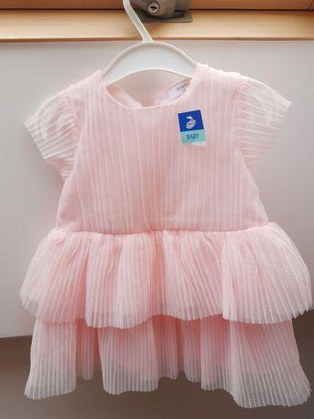 Nowa sukienka letnia falbanki pudrowy róż 74