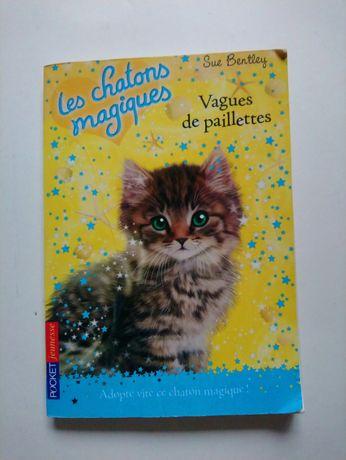 Книга les chatons magiques французька мова