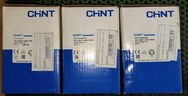 Пускатель NC1-6511 65A 1NO+1NC Uкатушки AC 220V СНІNT