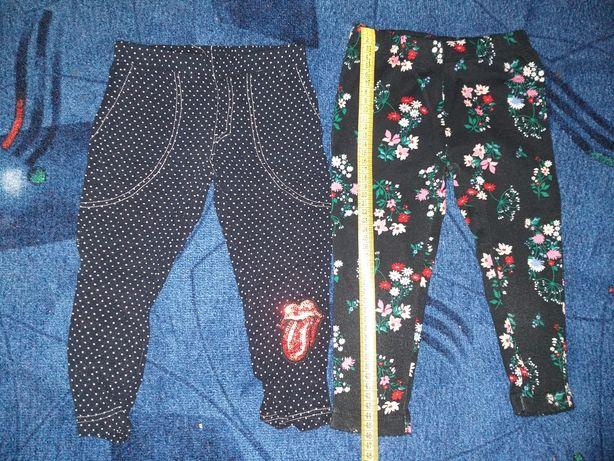 Лосины,набор бодиков,костюмчик(пиджак,брюки,юбка),сарафаны и пиджак.