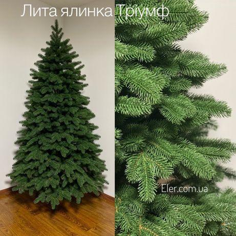 Лита ялинка Тріумф зелена 1.8м / литая ель / ялинки дропшопинг
