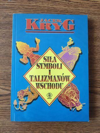 Siła symboli i talizmanów wschodu, książka Jacek Kryg