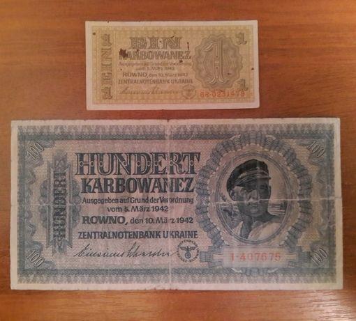 Банкноты Украины, России, Китая и др