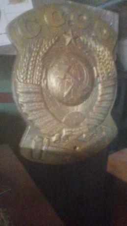 Табличка ссср железнодорожная, герб большой