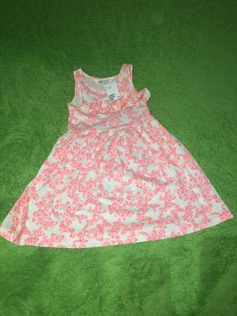 Сарафан платье H&M для девочки