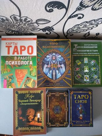 книги магия та інші дешево