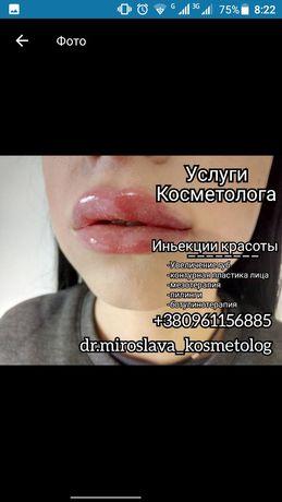 Врач косметолог.Иньекции гиарулоновой кислоты.