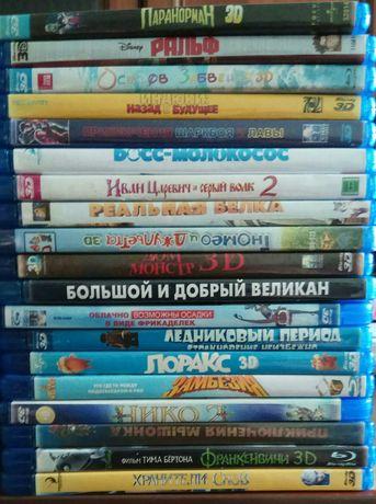 Продам 3D и Blu-ray диски