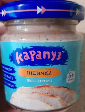 Детское питание, Мясное пюре курица и индюшати,мясная консерва Карапуз