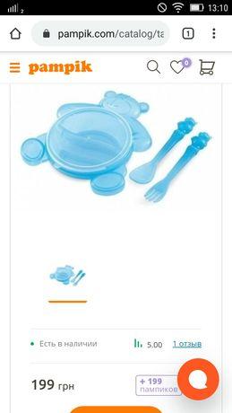Посуда детская canpol babies,Польша,ниблер,поилка