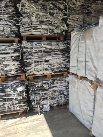 Worki Big Bag !! 500 kg do Ziarna,Pszenicy,Żyta