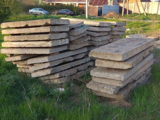 блоки стеновые и фундаментные + плиты перекрытия.Звоните!