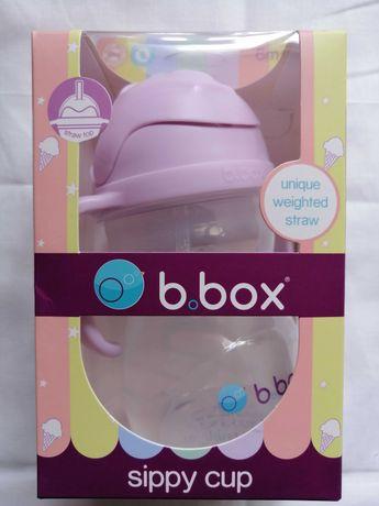 B.BOX Innowacyjny Kubek Bidon Z Obciążoną SŁOMKĄ GELATO BOYSENBERRY 02
