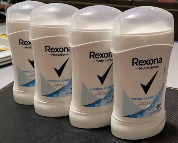 Дезодоранты Rexona( разные)